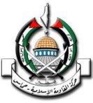 hamas-logo1