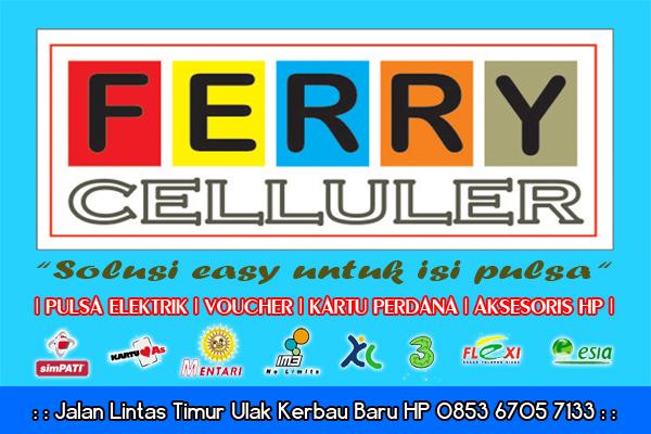 Banner_FeryCell